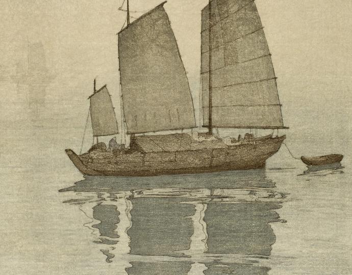 Yoshida Hiroshi (Japanese, 1876-1950), Hansen: Kiri [Sailboats: Mist], from the series Seto Naikai Shū [Inland Sea Collection], 1926