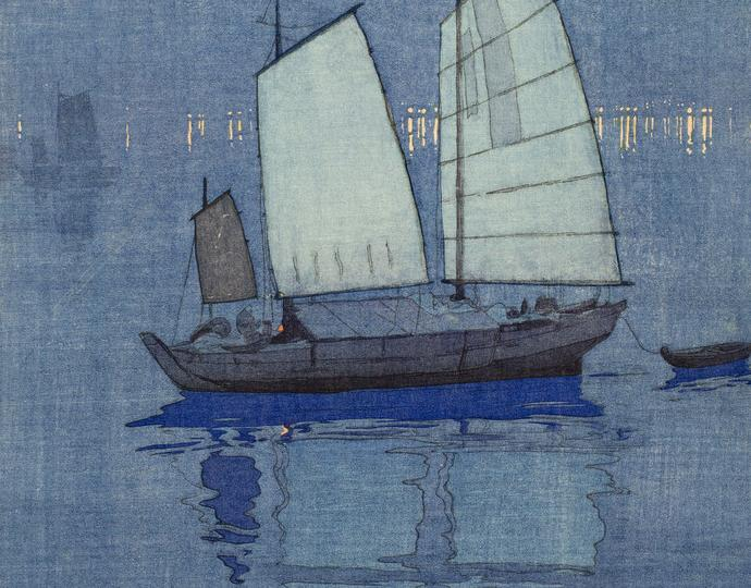 Yoshida Hiroshi (Japanese, 1876-1950),Hansen: Yoru [Sailboats: Night], from the series Seto Naikai Shū [Inland Sea Collection], 1926