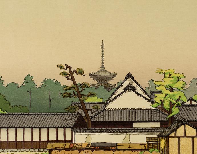 Yoshida Hodaka (Japanese, 1926-1995), Yakushi-ji Tō Enbō (Yakushiji Distant View of Yakushi-ji, Nara), 1954